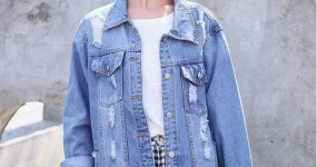 beat-up-jean-jacket-shop-my-aesthetic_aeff9aa7-8554-4913-a531-c3e3f63b87ab_700x
